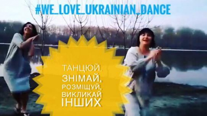 """We love Ukrainian dance"""